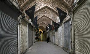تعطیلی بازار تهران 11 اردیبهشت 1400